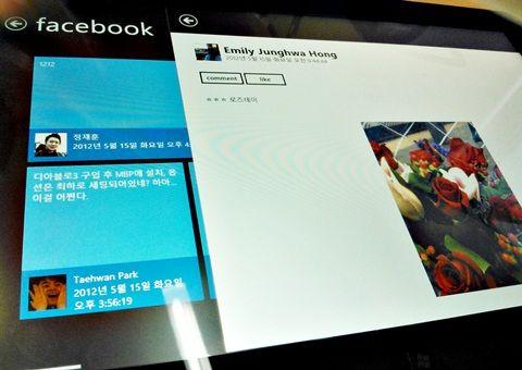 포털 다음, 윈도8 전용 앱 '테이블' 공개 - 지디넷코리아