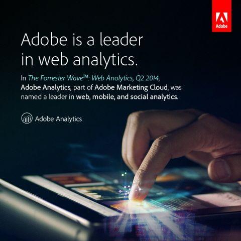 어도비 디지털 마케팅, 예측·실시간통합 분석 추가