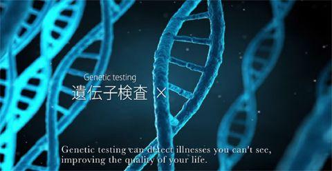 日 야후, 개인 유전자 분석해준다