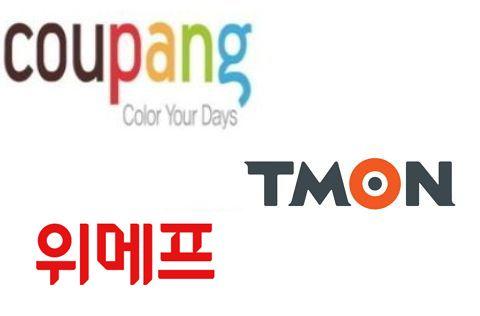 쿠팡, 소셜커머스 업계 1위…순위 경쟁 종지부