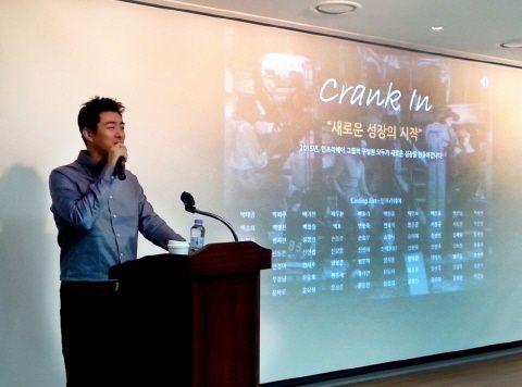 곽민철 인프라웨어 대표
