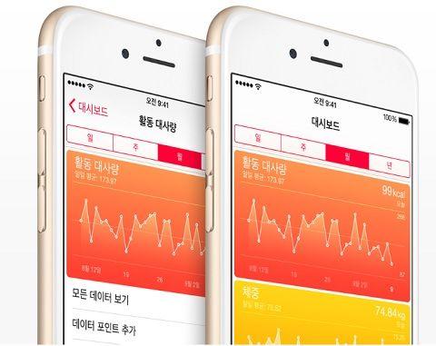 새해 건강관리 아이폰6로 스마트하게