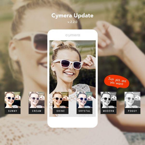 카메라 성능 개선 '싸이메라' 앱 전세계 동시 출시