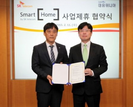스마트홈 시대 '성큼'…중견·중기 IoT 도입