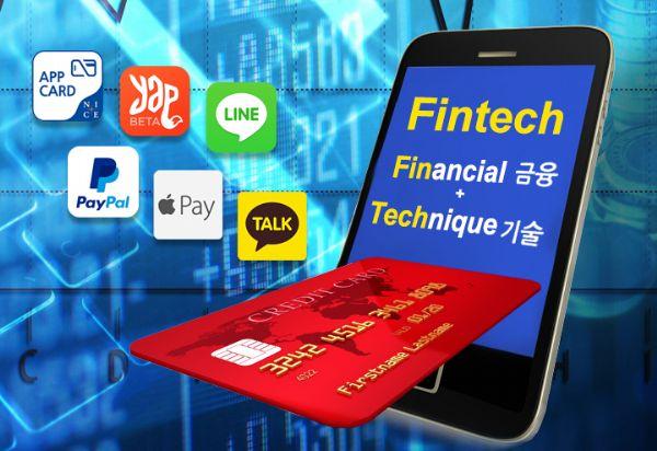 금융권 핀테크 스타트업 투자 확대된다