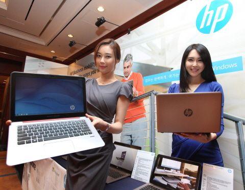 한국HP, '1kg 초경량' 노트북 출시