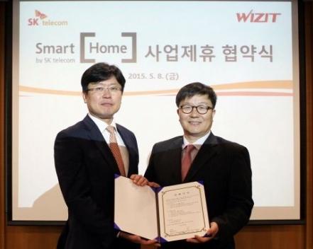 SKT-위지트, 스마트홈 연동 계량기 공동 개발