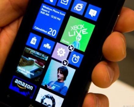 마이크로소프트가 지난해 하반기부터 올 상반기까지 1년 동안 1천380만대 스마트폰 판매량을 기록한 것으로 나타났다.