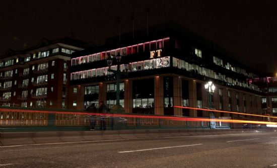 영국 런던에 있는 파이낸셜타임스 사옥. (사진=위키피디아)
