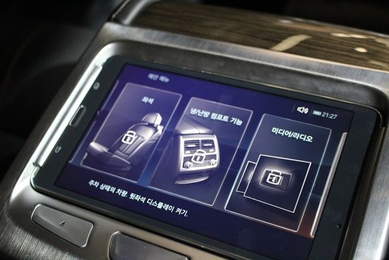 자동차, IT에 길을 묻다④…삼성 vs LG
