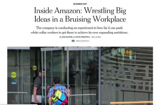 뉴욕타임스가 지난 8월 출고했던 아마존 비판 기사. 아마존을 피도 눈물도 없는 냉혹한 일터로 묘사했다. (사진=뉴욕타임스)
