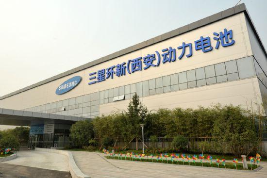 삼성SDI 중국 시안 공장 전경 (사진=삼성SDI)