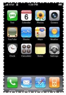 아이콘 배열 범위를 규정한 애플 D305 특허권.