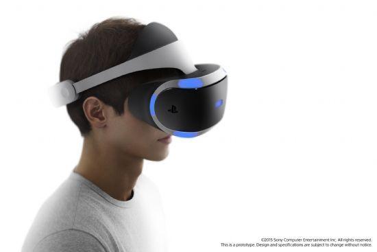 플레이스테이션 VR.
