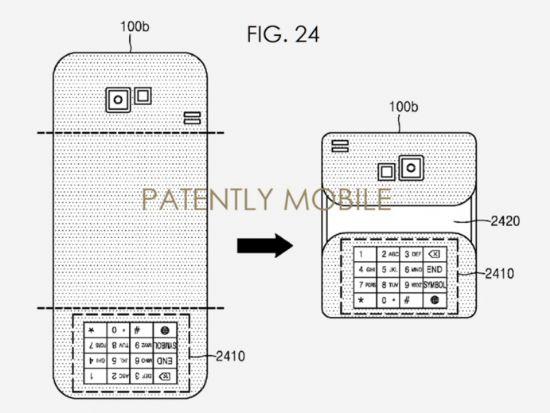 삼성이 미국에서 출원한 세 번 접는 스마트폰 특허권 개념도. (사진=페이턴트리 모바일)