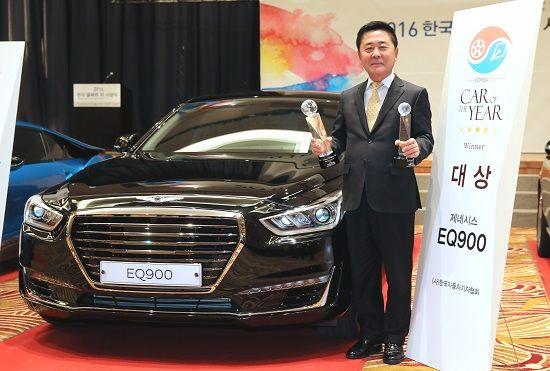 제네시스 EQ900, '2016 한국 올해의 차' 수상