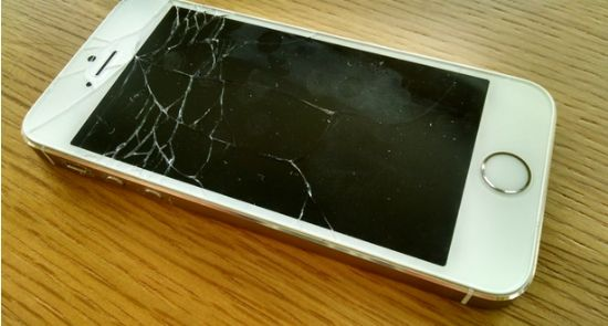 애플, '고장 난 아이폰'도 할인 대상
