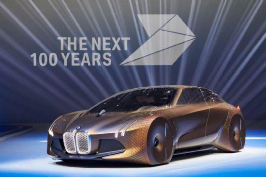 BMW, 스티어링 휠 사라지는 콘셉트카 공개