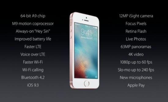 아이폰SE 16GB 제조원가 160달러...판매가의 40%