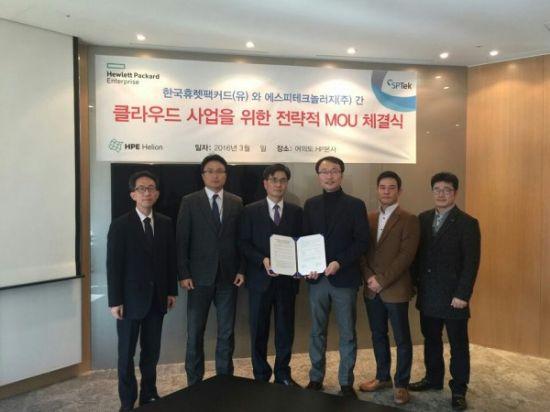 한국HPE-SP테크놀러지, 오픈스택 클라우드 협력