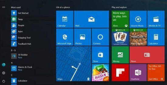 윈도10 1주년 업데이트의 새 시작메뉴