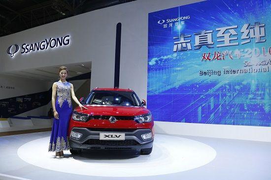 베이징모터쇼 쌍용차 전시관에서 새롭게 선보인 '티볼리 에어'와 모델이 포즈를 취하고 있다(사진=쌍용차)