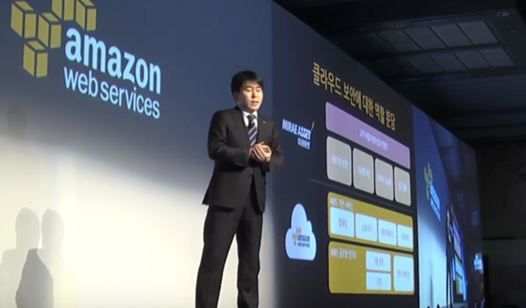 보안에 대한 역할 분담을 설명하는 김완규 미래에셋 자산 운용 CIO (출처: AWS)
