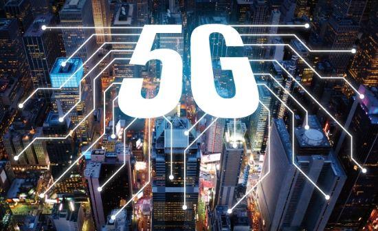 모든 게 연결되는 시대 '5G가 온다'