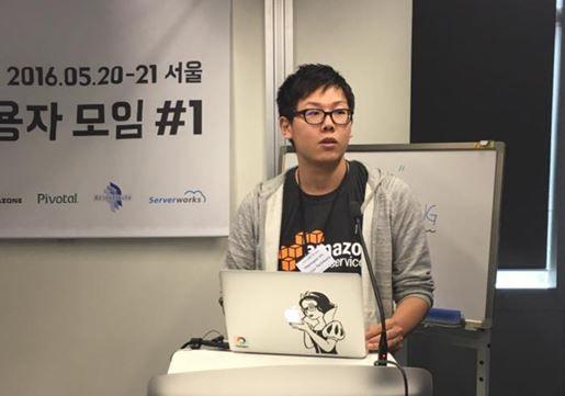 소도시에서 AWS 활용 사례를 발표하는 Takuya 대표 리더