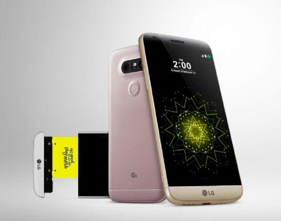 LG G5 (사진=LG전자)