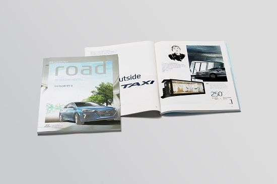 현대차, 2016년 지속가능성 보고서 발간(사진=현대차)