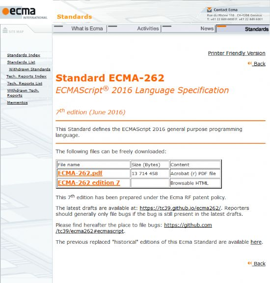 차세대 자바스크립트 표준 'ECMAScript 2016' 공개
