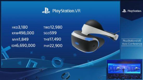 PS VR 아시아 지역 가격. 한국은 49만8천 원이다.