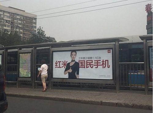 샤오미도 최근 TV 스타를 내세운 오프라인 광고를 시작했다. (사진=트위터 @TayXiaohan)