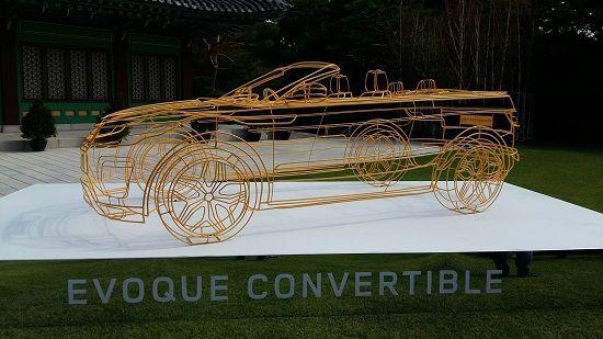 레인지로버 이보크 컨버터블 차체를 그대로 구현한 풀 사이즈 와이어 프레임 작품(사진=지디넷코리아)
