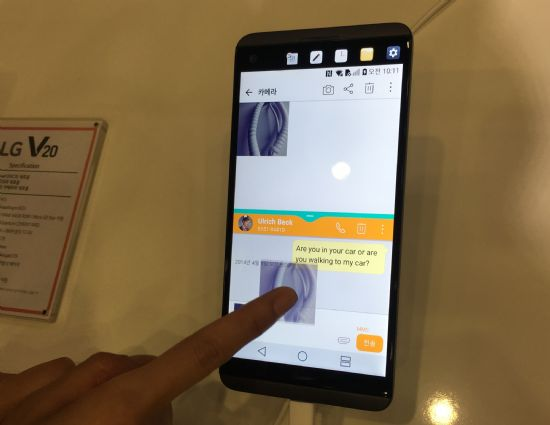 LG V20은 안드로이드7.0 누가 운영체제를 처음 탑재한 스마트폰으로 화면을 두 개로 분할해 사용하는 멀티윈도우와 텍스트와 이미지를 끌어 옮길 수 있는 드래그 앤 드롭 기능이 탑재됐다. (사진=지디넷코리아)
