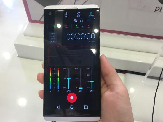 LG V20은 '고음질 녹음' 기능을 처음으로 제공한다. 콘서트모드와 스튜디오모드 등을 지원한다. (사진=지디넷코리아)