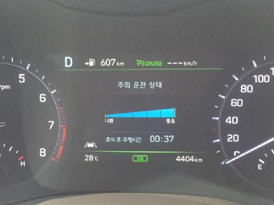 운전자의 휴식을 권장하는 부주의 운전경보 시스템은 제네시스 G80의 대표 기능 중 하나다. (사진=지디넷코리아)