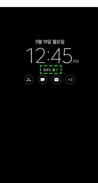 달라진 갤럭시노트7의 화면 모습(사진=삼성전자)