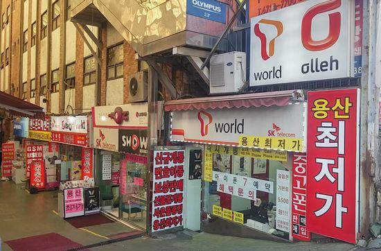 판매점 영업 거부로 SKT 가입자 소폭 이탈
