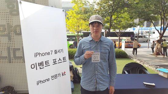 """아이폰7 1호 가입 노리는 사람들…""""3박4일 대기"""""""