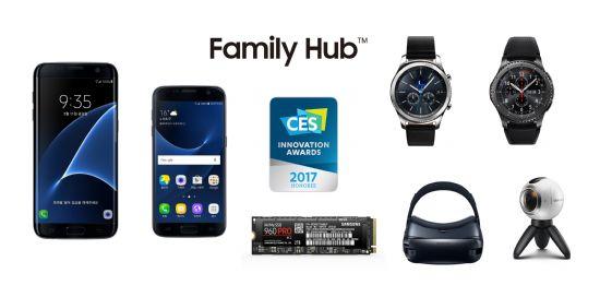 삼성전자의 CES 2017 혁신상 수상 제품들 (사진=삼성전자)