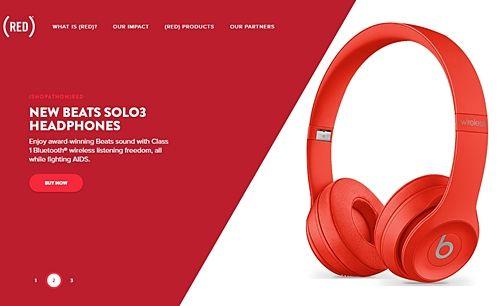 레드(RED) 캠페인 홈페이지