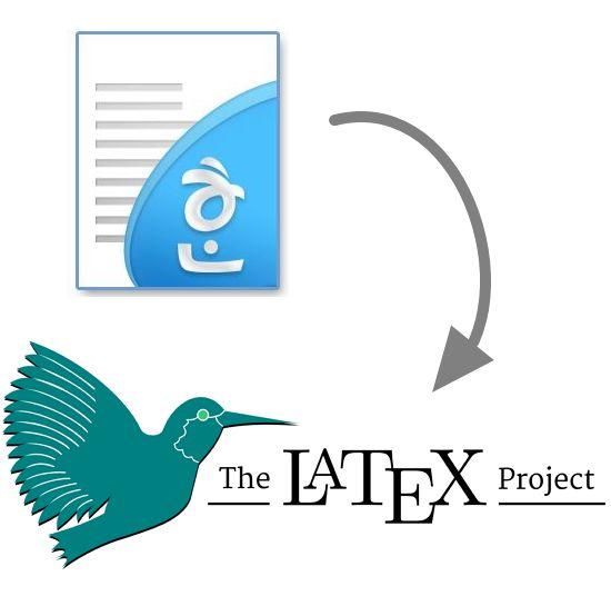 에듀테크 스타트업 바풀이 HWP 문서에 담긴 수식을 라텍(LaTeX) 형식으로 바꿔주는 변환기를 만들어 오픈소스로 공개했다.