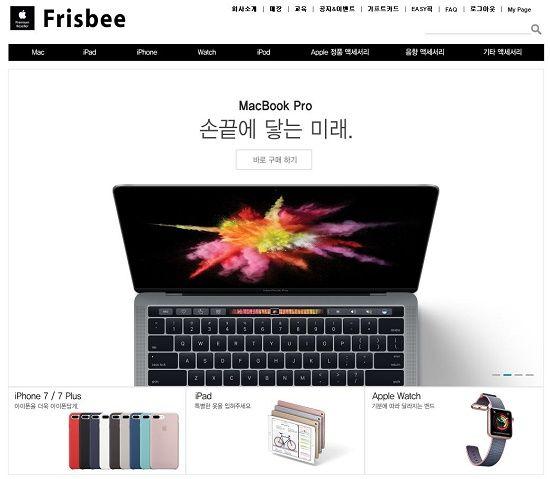 프리스비가 29일부터 온라인 쇼핑몰에서 애플 제품을 정식으로 판매한다.(사진=프리스비)