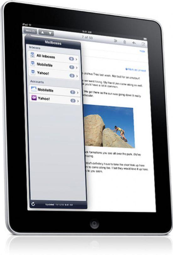 아이패드 iOS4