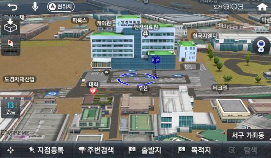 팅크웨어 '3D 랜드마크' 기술로 등장하는 인천의료원 (사진=팅크웨어)