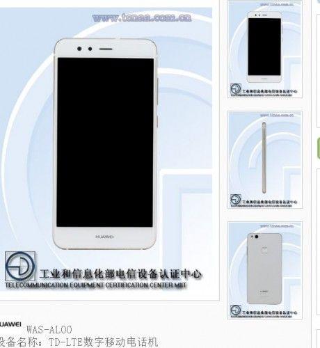 중국 공업정보화부(TEANN) 사이트에 공개된 화웨이의 신형 스마트폰.