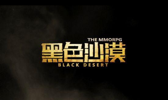 대만 검은사막 포스터.