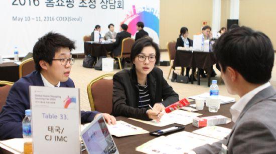 CJ오쇼핑, 신흥시장 홈쇼핑 초청 상담회 참여
